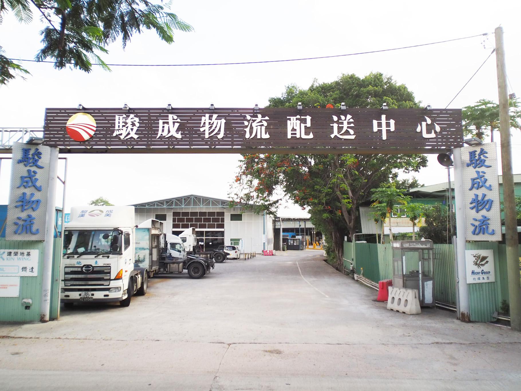 倉庫位置極方便